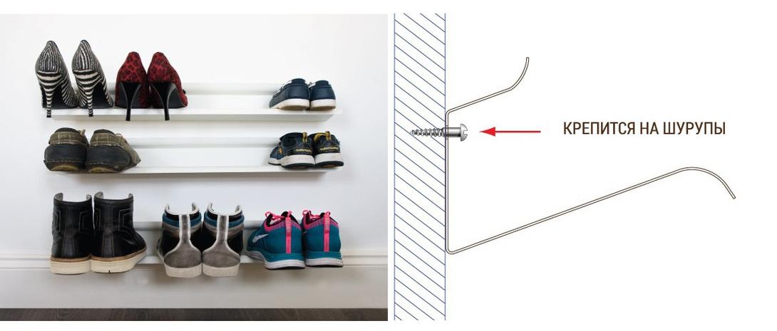 "Полка для обуви ""Shoe rack"" от The Furnish"