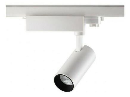 Светильник на штанге gestion (novotech) белый