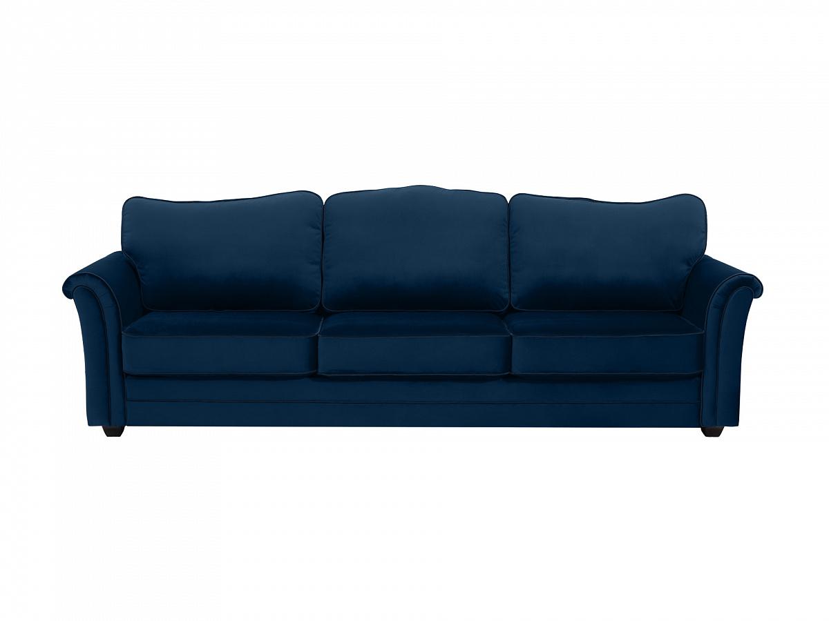 Ogogo диван трехместный sydney синий 112629/9