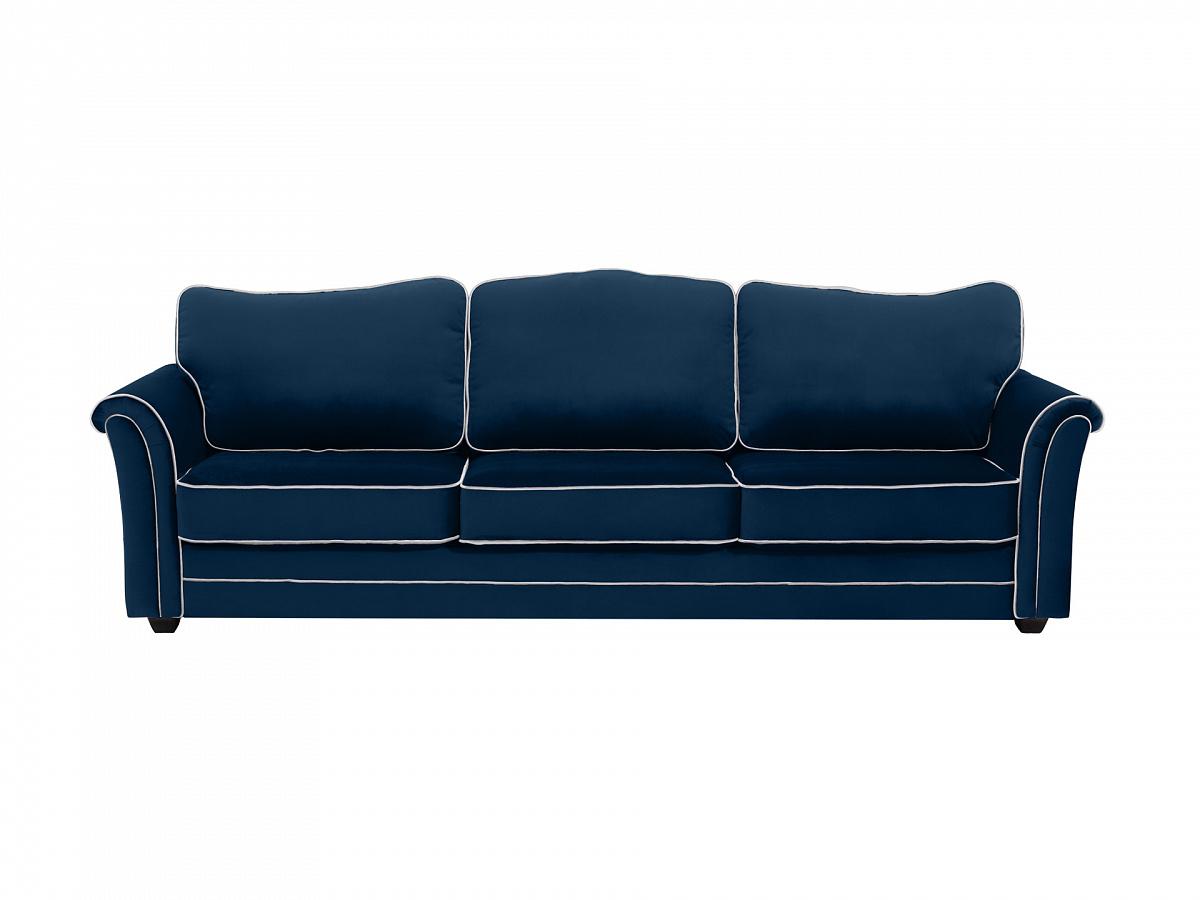 Ogogo диван трехместный sydney синий 112645/9