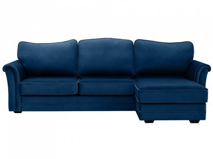 Диван sydney (ogogo) синий 283x97x173 см.