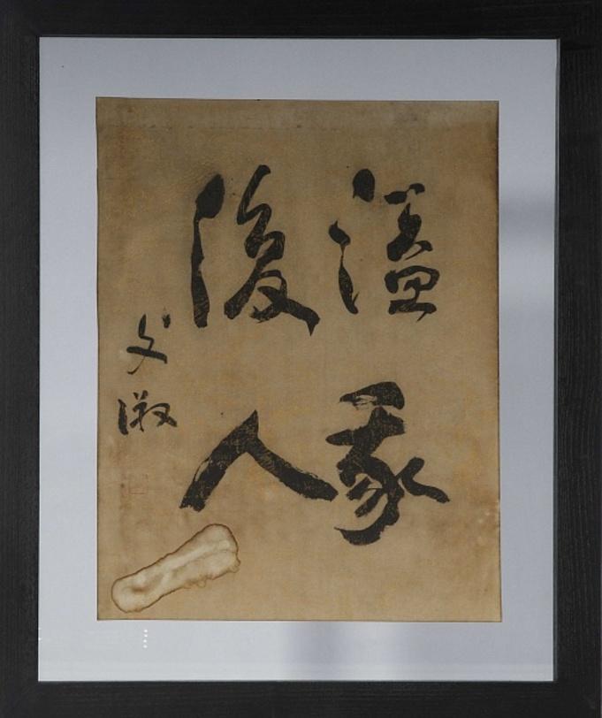 КартинаКартины<br>Отделка: бумага; дерево; стекл<br><br>Material: Бумага<br>Width см: 53<br>Depth см: 3<br>Height см: 63.5