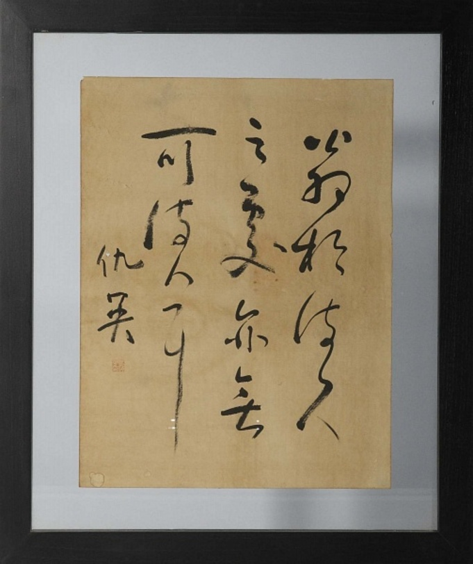 КартинаКартины<br>Отделка: бумага; дерево; стекло<br><br>Material: Бумага<br>Width см: 53<br>Depth см: 3<br>Height см: 63.5