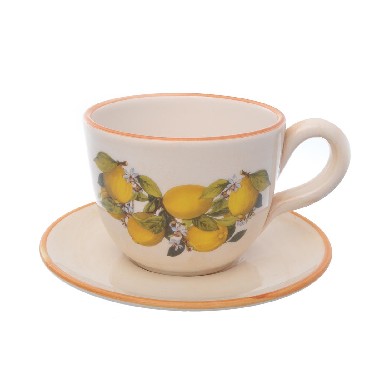 Чайная пара лимоны (lcs) бежевый
