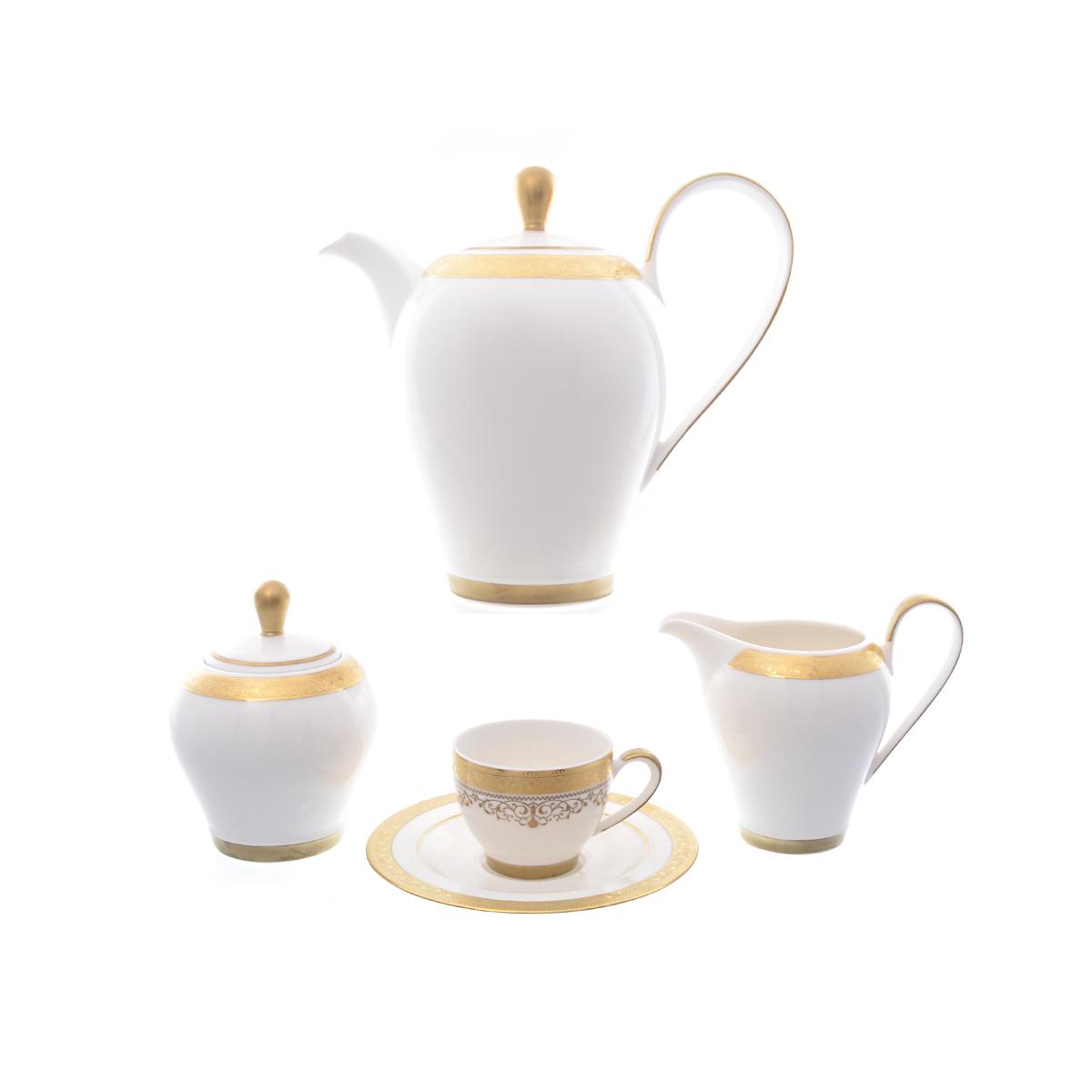 Кофейный сервиз maxim round lillet gold (9 предметов) (falkenporzellan) белый