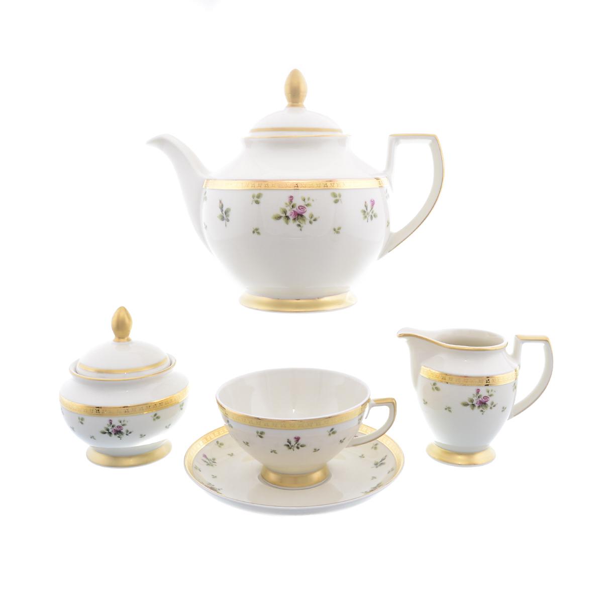 Чайный сервиз constanza cream primavera gold