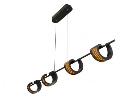 Подвесной светильник fomo (iledex) черный