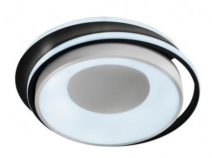 Потолочный светильник summery (iledex) белый
