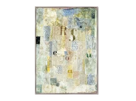 Картина vocal fabric of the singer rosa silber 1922г (картины в квартиру) мультиколор 75x105 см.