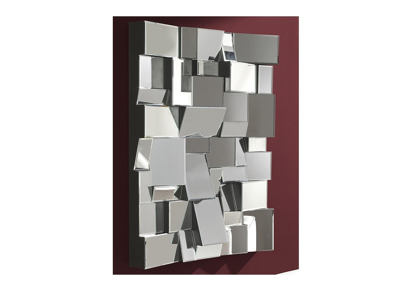 Зеркало dreams (schuller) серебристый 80x120x12 см.