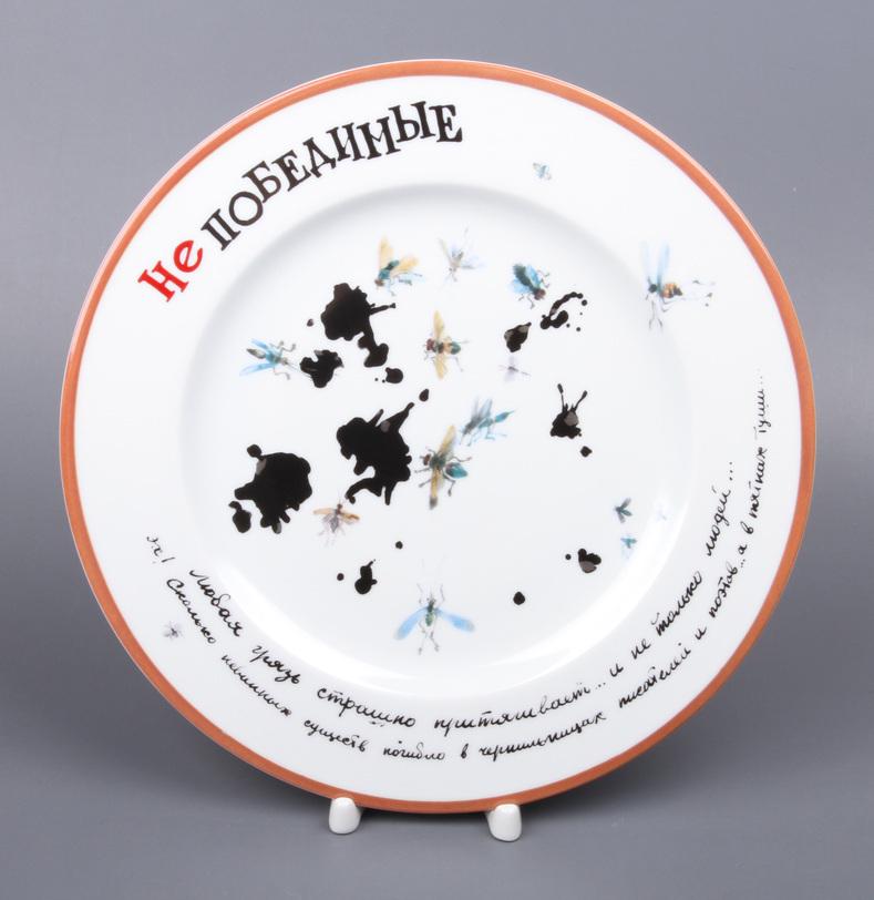 Подарочный набор Непобедимый КляксыДекоративные тарелки<br>Декоративная тарелка, выполненная известным петербургским художником Анатолием Белкиным. На этих тарелках можно увидеть дополняющие графику тексты на бортах тарелок. Их отличает сочетание смешного и трагического, использование аллегорий, абсурдных аллюзий, характерных для почерка автора.<br>Размер: 265 мм<br>Тарелка упакована в коробку.<br><br>Изделия Императорского фарфорового завода, основанного в 1744 году в Санкт-Петербурге, украшали императорские дворцы и преподносились в дар королевским особам. Гармоничное сочетание классических форм с изысканной филигранной росписью придает изделиям поистине драгоценный вид и ставит их в разряд коллекционного фарфора.<br><br>Material: Фарфор