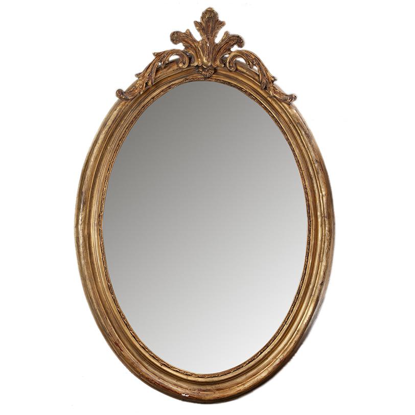 Зеркало ОвалНастенные зеркала<br><br><br>Material: Стекло<br>Length см: None<br>Width см: 85<br>Depth см: 10<br>Height см: 125<br>Diameter см: None