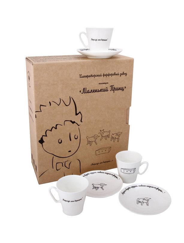 Подарочный набор кофейный