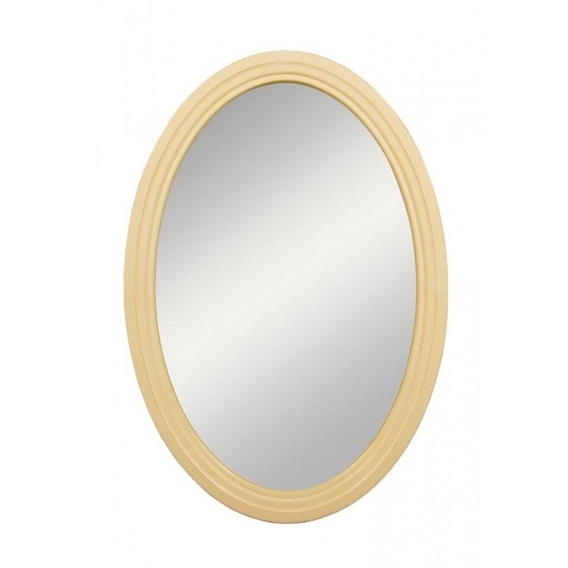 Зеркало LeontinaНастенные зеркала<br>Прованс не нуждается в излишних украшательствах и дополнениях. Простота, романтизм и естественность впишутся в него куда лучше яркой экстравагантности. Всеми необходимыми качествами наделено зеркало &amp;quot;Leontina&amp;quot;. Плавность изгибов овальной рамы в бежевом цвете смотрится нежно и утонченно. Лаконичность отделки подчеркивает красоту скромного и сдержанного образа, великолепного в своей кротости. Спальня или гостиная с таким декором не лишатся присущей им интимности и обретут больше изящества.&amp;lt;div&amp;gt;&amp;lt;br&amp;gt;&amp;lt;/div&amp;gt;&amp;lt;div&amp;gt;Вес: 5 кг.&amp;lt;/div&amp;gt;<br><br>Material: Береза<br>Ширина см: 55<br>Высота см: 80<br>Глубина см: 3
