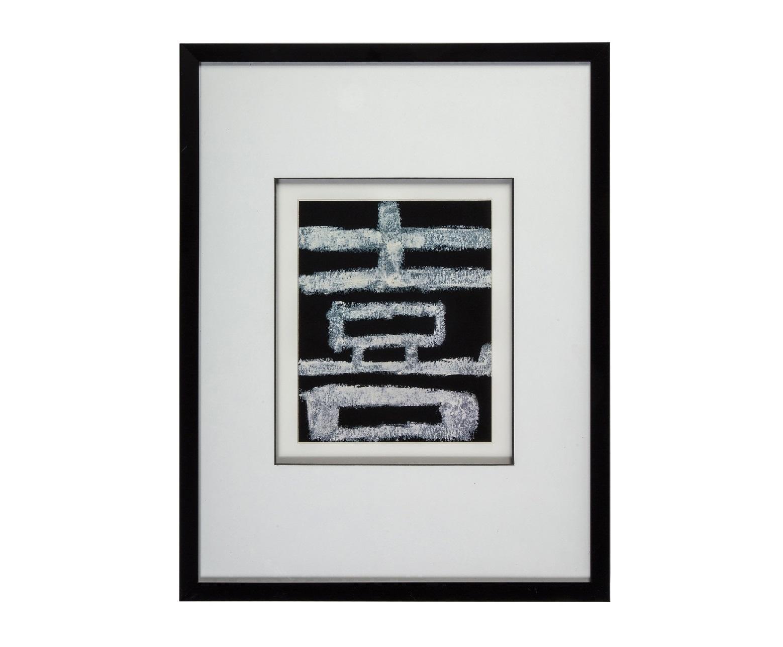 Постер с паспарту в раме HappinessПостеры<br>&amp;quot;Happiness&amp;quot; ? постер, который сможет привнести в ваш дом частицу счастья. Белые иероглифы, изображенные на темном фоне, покорят вас не только тем, что будут приманивать удачу. Декор произведет на вас впечатление и благодаря отменному качеству исполнения каждой детали.&amp;amp;nbsp;&amp;amp;nbsp;&amp;lt;div&amp;gt;&amp;lt;br&amp;gt;&amp;lt;/div&amp;gt;&amp;lt;div&amp;gt;Рама - дерево.&amp;lt;/div&amp;gt;<br><br>Material: Бумага<br>Width см: 44<br>Depth см: 3<br>Height см: 57