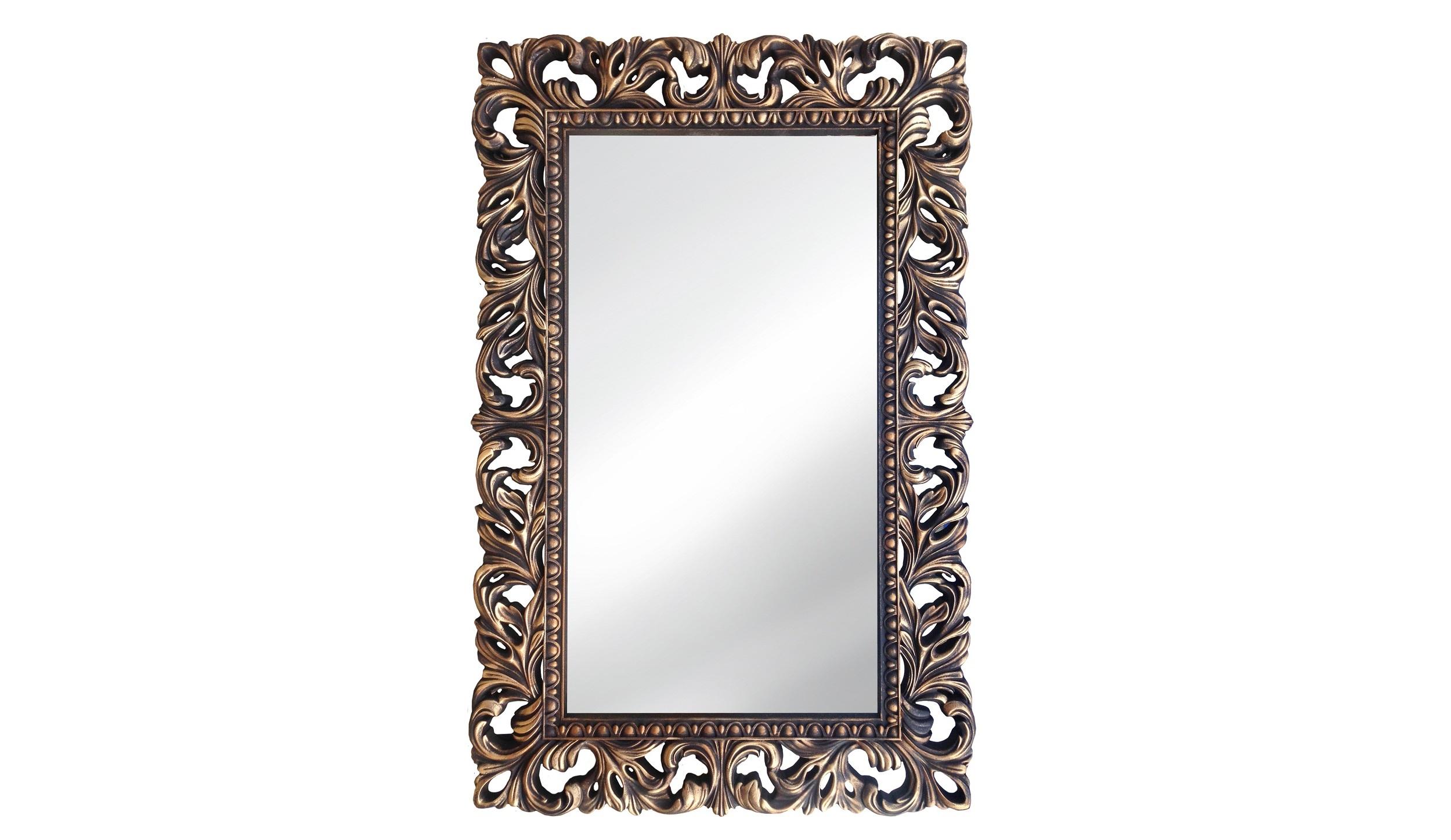 Винтажное Итальянское зеркалоНастенные зеркала<br>&amp;lt;div&amp;gt;Это необыкновенное дизайнерское зеркало имитирует старинные предметы интерьера, украшавшие дворцы и усадьбы по всей Европе. Сложная резная рама изготовлена вручную опытными мастерами. В качестве материала используется полиуретан ? современный композитный материал высокой прочности. Ему нипочем вода, пар и даже само время. Лакокрасочное покрытие не выгорает и не теряет своих свойств даже годы спустя.&amp;lt;/div&amp;gt;&amp;lt;div&amp;gt;&amp;lt;br&amp;gt;&amp;lt;/div&amp;gt;&amp;lt;div&amp;gt;Исполнение:&amp;amp;nbsp;Венге Золото&amp;lt;/div&amp;gt;<br><br>Material: Полиуретан<br>Length см: None<br>Width см: 75<br>Depth см: 4<br>Height см: 115