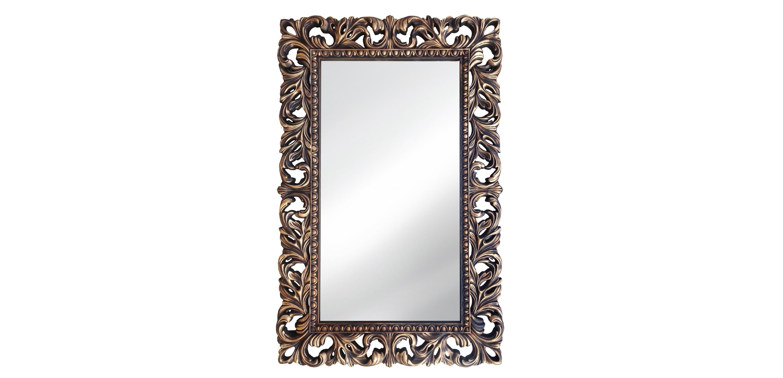 Винтажное зеркало в рамеНастенные зеркала<br>&amp;lt;div&amp;gt;Зеркало в винтажном стиле — чем не картина, да и рама — настоящее произведение искусства. Каждый завиток сложного узора вырезан вручную, но не из дерева, а из современного мебельного пенополиуретана. Благодаря качественной окраске от дорогого массива не отличить, зато плюсов у композитного материала масса. Он не боится воды, поэтому его можно использовать во влажных комнатах, чрезвычайно прочен и долговечен, абсолютно безопасен для человека.&amp;lt;/div&amp;gt;&amp;lt;div&amp;gt;&amp;lt;br&amp;gt;&amp;lt;/div&amp;gt;&amp;lt;div&amp;gt;Цвет: Венге Золото&amp;lt;/div&amp;gt;<br><br>Material: Полиуретан<br>Ширина см: 63<br>Высота см: 95<br>Глубина см: 4