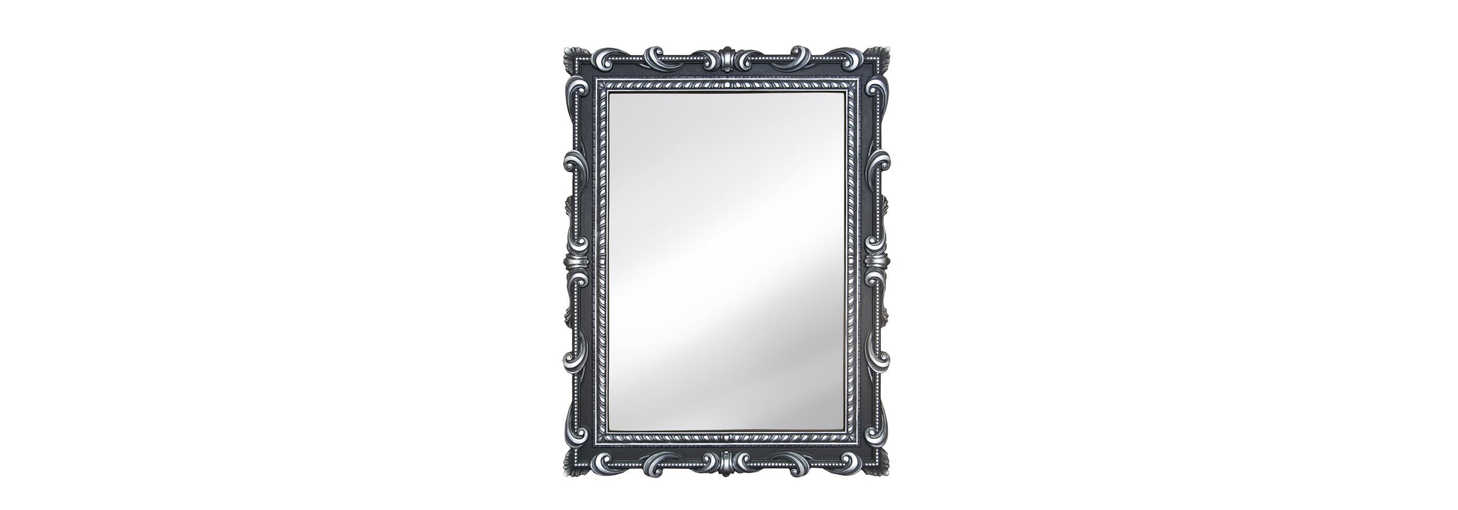 Зеркало ТЕНИАНастенные зеркала<br>&amp;lt;div&amp;gt;&amp;lt;div&amp;gt;Это зеркало ? немного строгое, чуть брутальное, классическое, но совсем не скучное. Изящная резьба в античном стиле выполнена по композитному полиуретану. Этот современный материал отличается от традиционного дерева неприхотливостью, влагоустойчивостью, простотой в уходе и приятным ценником. Лакокрасочное покрытие держится на нем на века и не теряет изначальных оттенков.&amp;lt;/div&amp;gt;&amp;lt;/div&amp;gt;&amp;lt;div&amp;gt;&amp;lt;br&amp;gt;&amp;lt;/div&amp;gt;&amp;lt;div&amp;gt;Цвет:&amp;amp;nbsp;Черное Серебро&amp;lt;/div&amp;gt;<br><br>Material: Полиуретан<br>Length см: None<br>Width см: 72<br>Depth см: 4<br>Height см: 94
