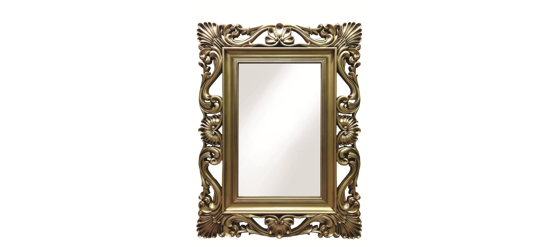 Зеркало АЛЬБЕРИОНастенные зеркала<br>Широкая рама для этого зеркала изготовлена из современного высокотехнологичного пенополиуретана. Этот материал твердый и долговечный, имитирует любую поверхность: и древесину, и слоновую кость. Формовочный ППУ и используемые краски экологичны, безопасны для человека, не боятся влаги. Искусная объемная резьба выполнена вручную и покрыта благородной патиной. &amp;lt;br&amp;gt;&amp;lt;br&amp;gt;&amp;lt;div&amp;gt;Цвет:&amp;amp;nbsp;Золото Патина&amp;lt;br&amp;gt;&amp;lt;/div&amp;gt;<br><br>Material: Полиуретан<br>Length см: None<br>Width см: 85<br>Depth см: 4<br>Height см: 114