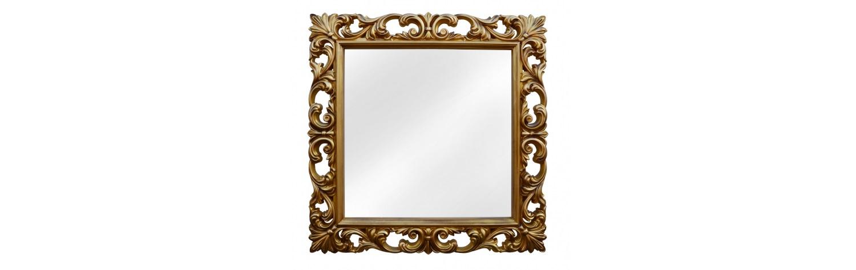 Квадратное зеркало в винтажной рамеНастенные зеркала<br>Зеркало правильной геометрической формы в роскошном резном обрамлении ? подходящий декор для классического европейского интерьера. Рама выкрашена золотой краской, а слой зеленоватой патины придает винтажный эффект. В качестве материала для багета используется мебельный пенополиуретан, очень практичный и современный, без запаха и вредных примесей. Кроме того, он не страшится влаги, зеркало можно повесить в ванной комнате.&amp;lt;br&amp;gt;&amp;lt;br&amp;gt;Цвет:&amp;amp;nbsp;Золото Патина&amp;lt;br&amp;gt;<br><br>Material: Полиуретан<br>Length см: None<br>Width см: 90<br>Depth см: 4<br>Height см: 90