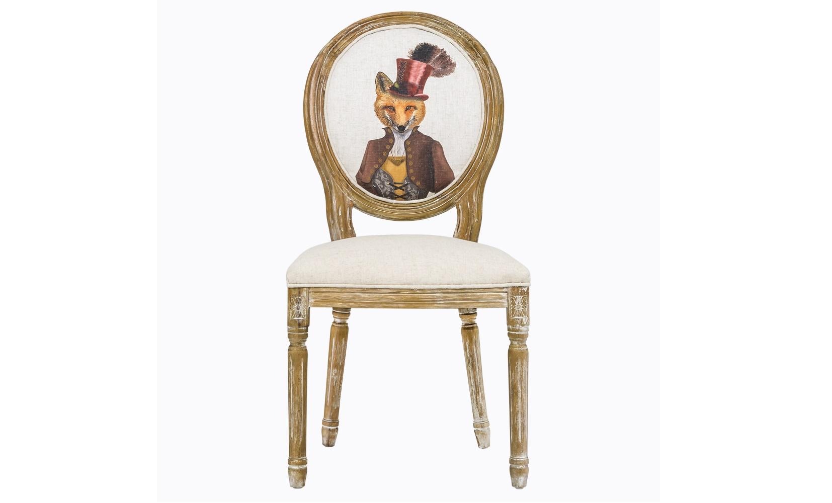 Стул «Мисс Лиса Лайт»Обеденные стулья<br>Чем хороша эклектика в интерьере, так это умением разбавить привычное необычным. Стул в лучших традициях французской мебели времен Луи-Филиппа украшен ярким современным принтом. Лисичка в дамском костюме для верховой езды – оригинально, не скучно, да и стилистически – точно в яблочко! Стул изготовлен из натурального массива бука и украшен резьбой вручную. Древесина выбелена и искусственно состарена. Ткань обивки с тефлоновым покрытием против пятен весьма практична.<br><br>Material: Текстиль<br>Length см: 50<br>Width см: 57<br>Height см: 98
