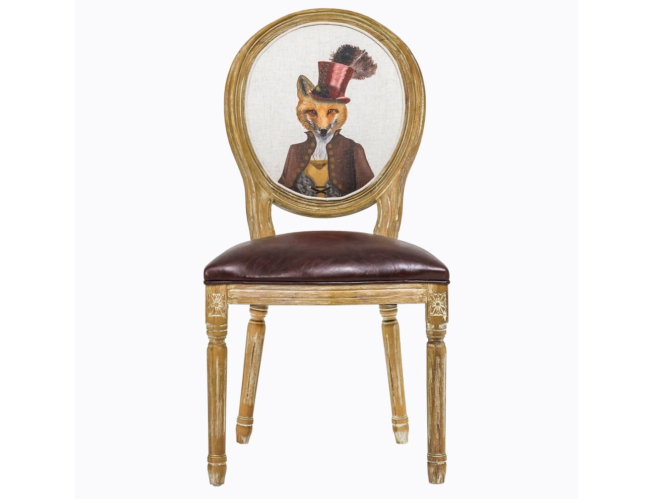 Стул «Мисс Лиса»Обеденные стулья<br>&amp;lt;div&amp;gt;Чем хороша эклектика в интерьере, так это умением разбавить привычное необычным. Стул в лучших традициях французской мебели времен Луи-Филиппа украшен ярким современным принтом. Лисичка в дамском костюме для верховой езды – оригинально, не скучно, да и стилистически – точно в яблочко! Стул изготовлен из натурального массива бука и украшен резьбой вручную. Древесина выбелена и искусственно состарена. Вес стула равен 7 кг. Обивка сиденья выполнена из эко-кожи.&amp;lt;/div&amp;gt;<br><br>Material: Кожа<br>Length см: 50<br>Width см: 57<br>Height см: 98