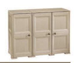 ШкафБельевые шкафы<br>Тип открывания: Распашные двери<br>Количество полок: 2<br>Высота ножек: 1 см<br><br>Material: Пластик<br>Length см: None<br>Width см: 118<br>Depth см: 43<br>Height см: 86<br>Diameter см: None