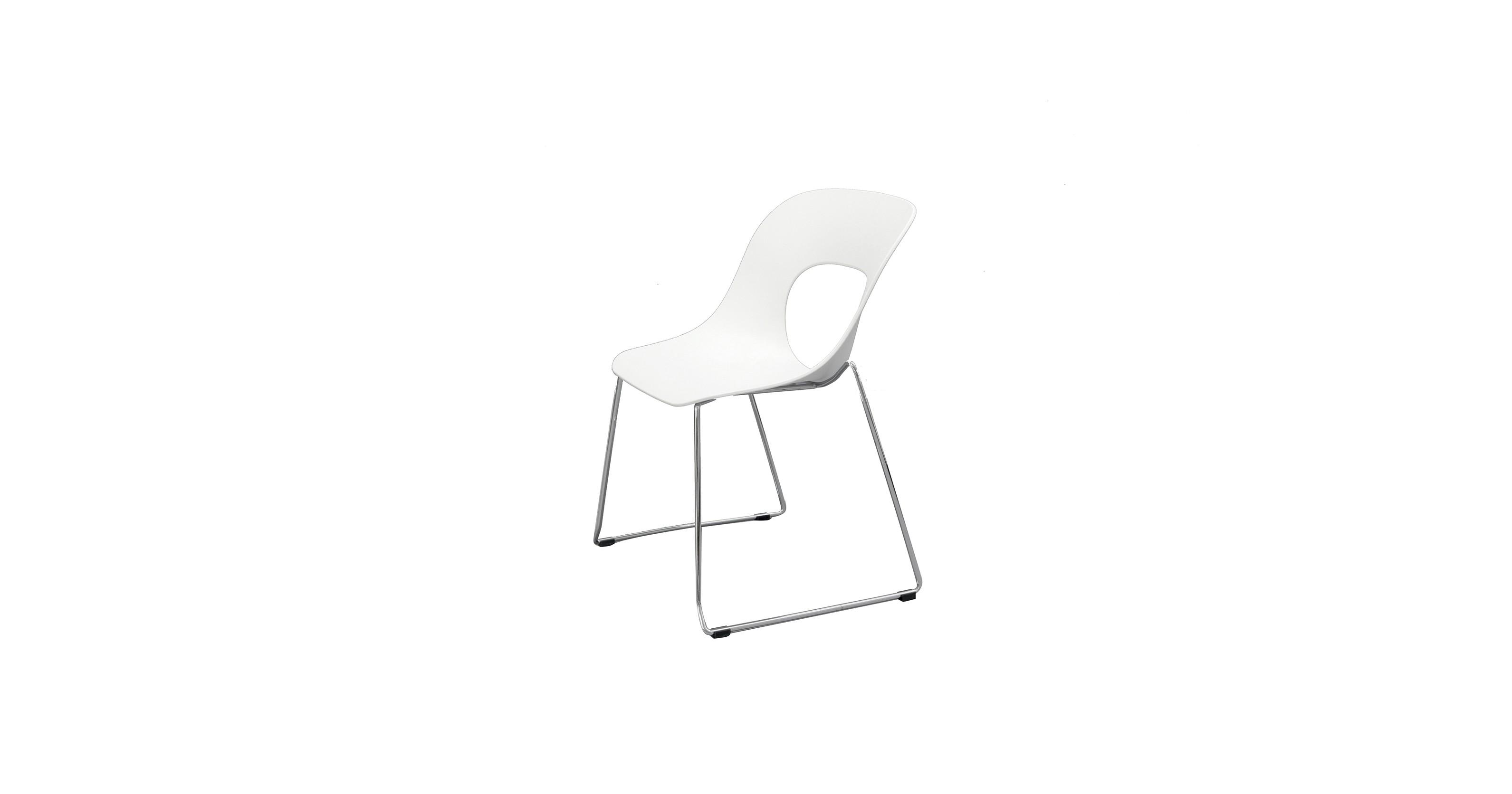Стул HOLE-05 белыйОбеденные стулья<br><br><br>Material: Пластик<br>Width см: 63<br>Depth см: 56<br>Height см: 82