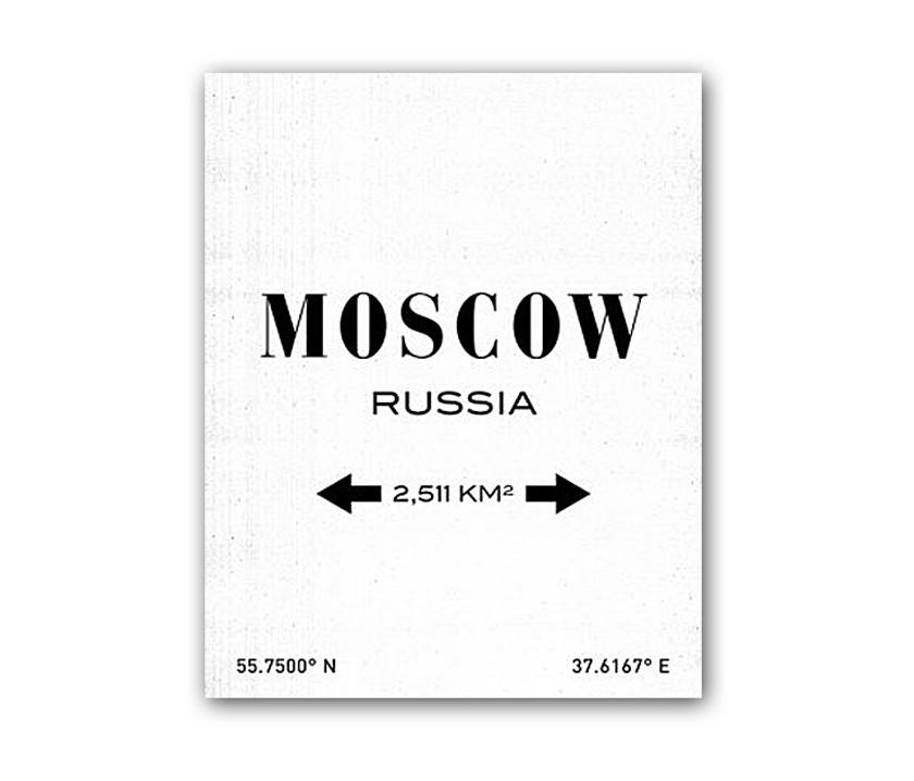 Постер MoscowПостеры<br>Рамки на выбор белого, черного, серебряного, золотого цветов.<br><br>Material: Бумага<br>Length см: None<br>Width см: 30<br>Height см: 40