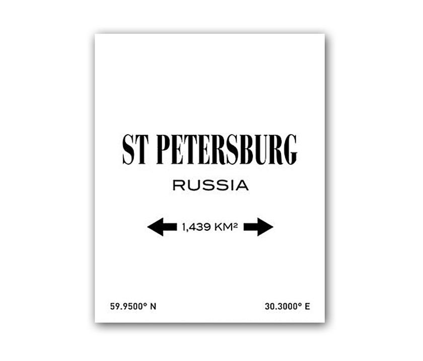 """Постер """"St.Petersburg"""""""