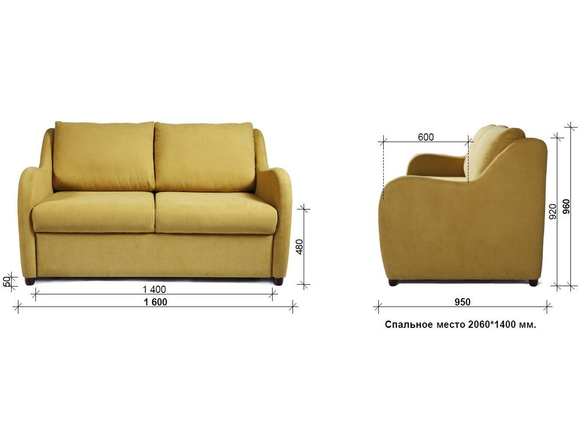 диван кровать Universal Myfurnish желтый велюр 160x96x95 см