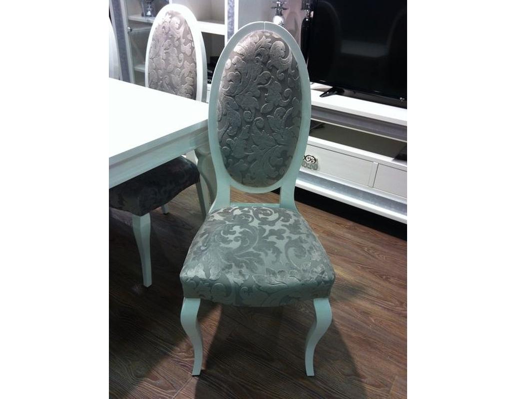 Кухонный стул Mugali 15446042 от thefurnish