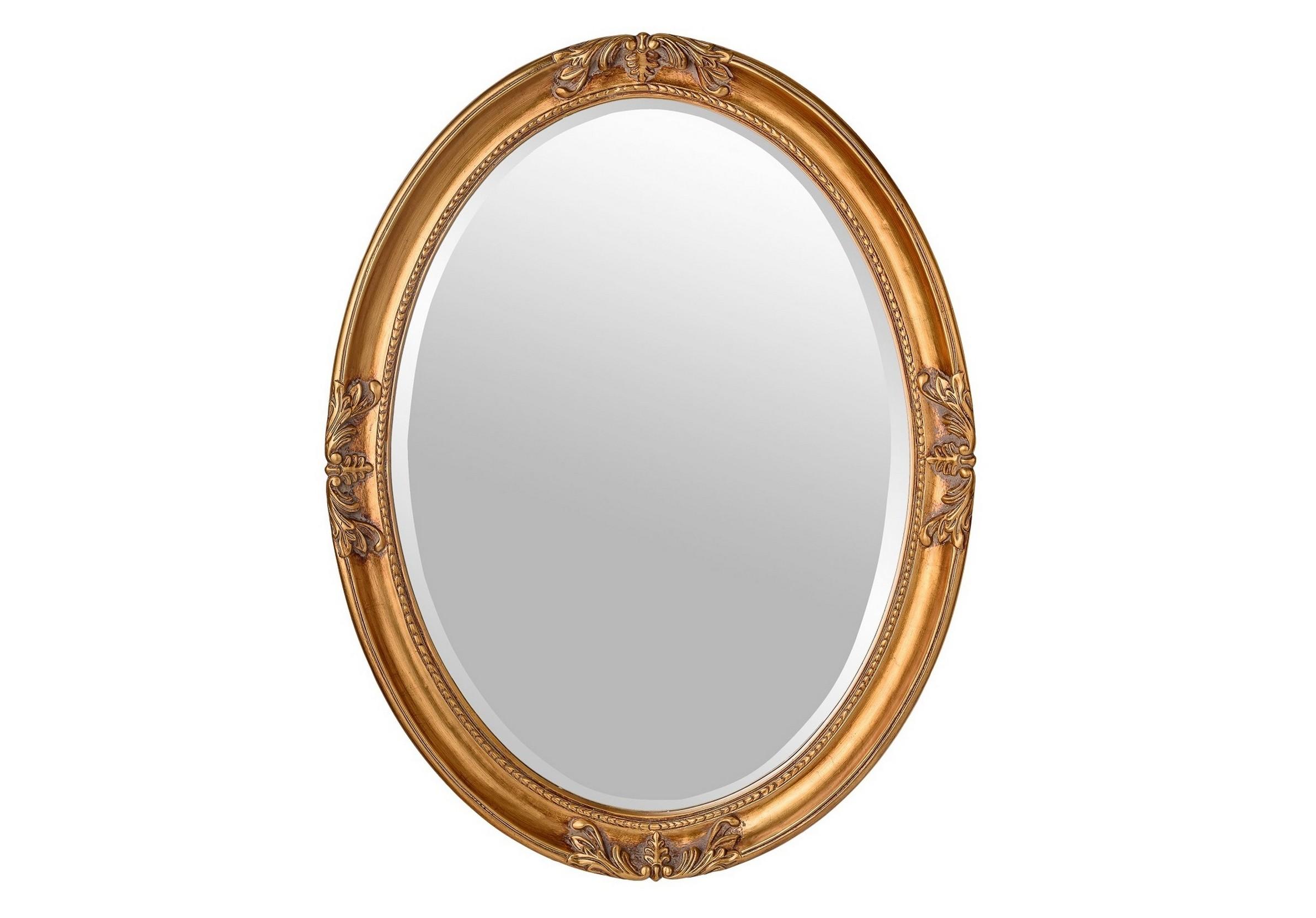 Зеркало Parigi GoldНастенные зеркала<br>Материал: Влагостойкое серебряное зеркало<br>Материал рамы: Полирезина<br>Цвет зеркала/рамы: Античное золото<br><br>Размер внешний, с рамой: 62*82 см<br>Размер зеркала без рамы: 49*68,5 см<br><br>Material: Пластик<br>Ширина см: 62.0<br>Высота см: 82.0<br>Глубина см: 5.0