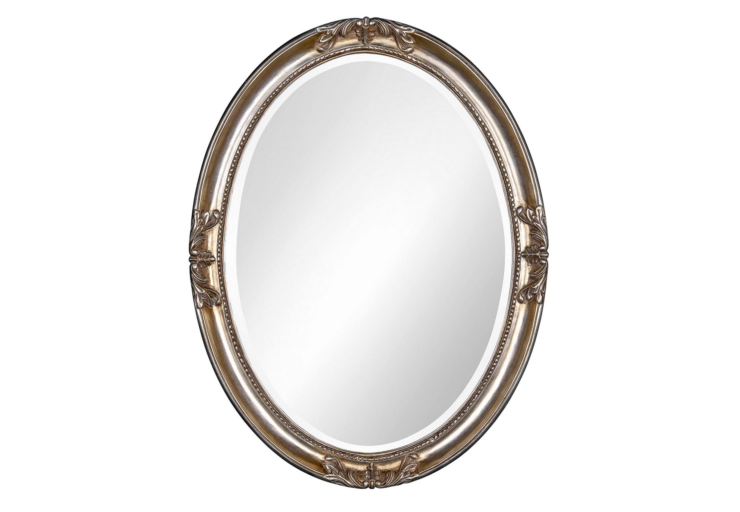 Зеркало Parigi SilverНастенные зеркала<br>Цвет: античное серебро<br><br>Material: Пластик<br>Length см: None<br>Width см: 62<br>Depth см: None<br>Height см: 82<br>Diameter см: None