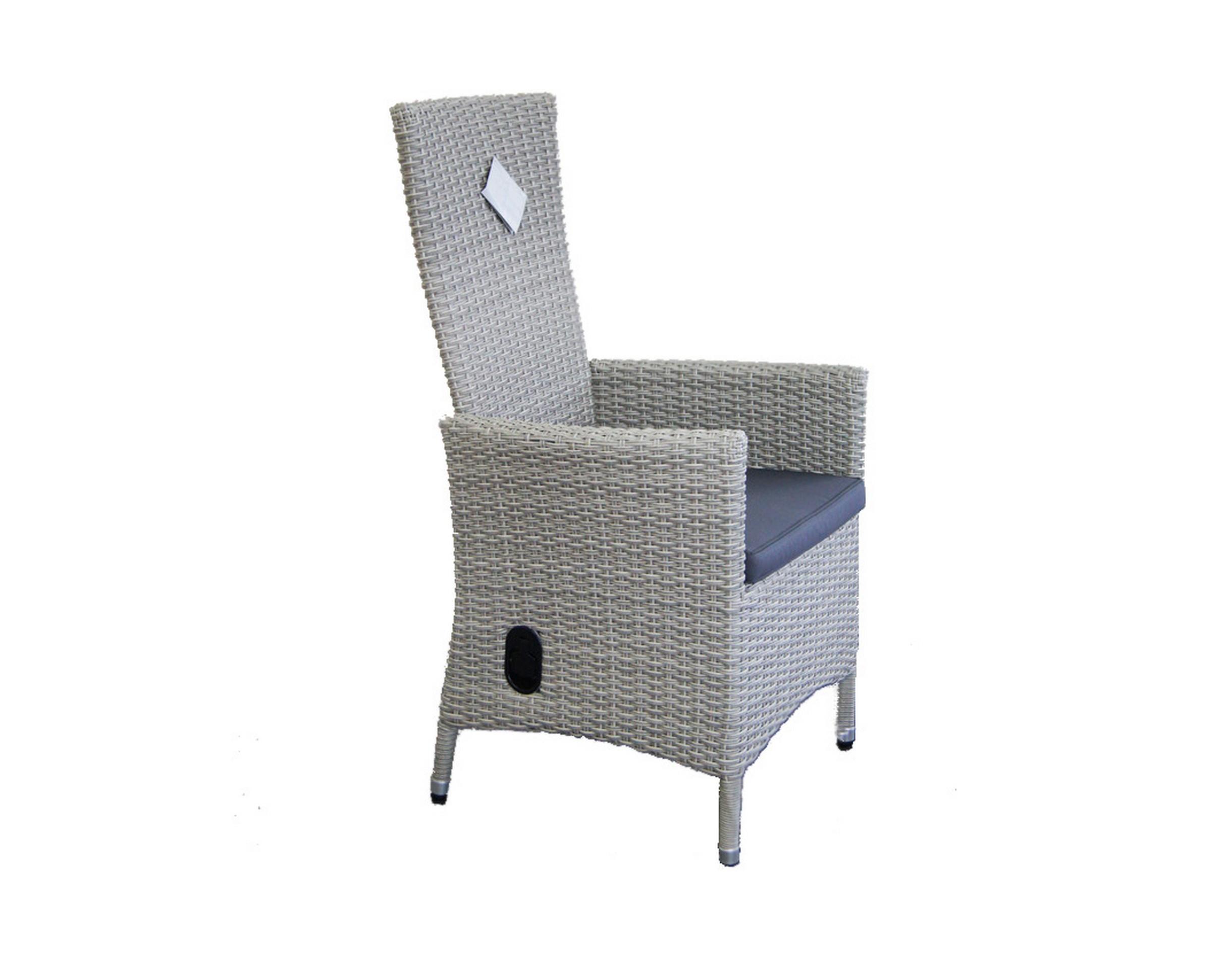 Кресло-реклайнер CapriКресла для сада<br>Плетеное кресло Capri имеет регулируемую спинку, так что в нем вам будет очень удобно.&amp;amp;nbsp;&amp;lt;div&amp;gt;&amp;lt;br&amp;gt;&amp;lt;/div&amp;gt;&amp;lt;div&amp;gt;Материал — искусственный ротанг серого цвета, каркас алюминиевый.&amp;lt;/div&amp;gt;<br><br>Material: Ротанг<br>Width см: 61<br>Depth см: 59<br>Height см: 111