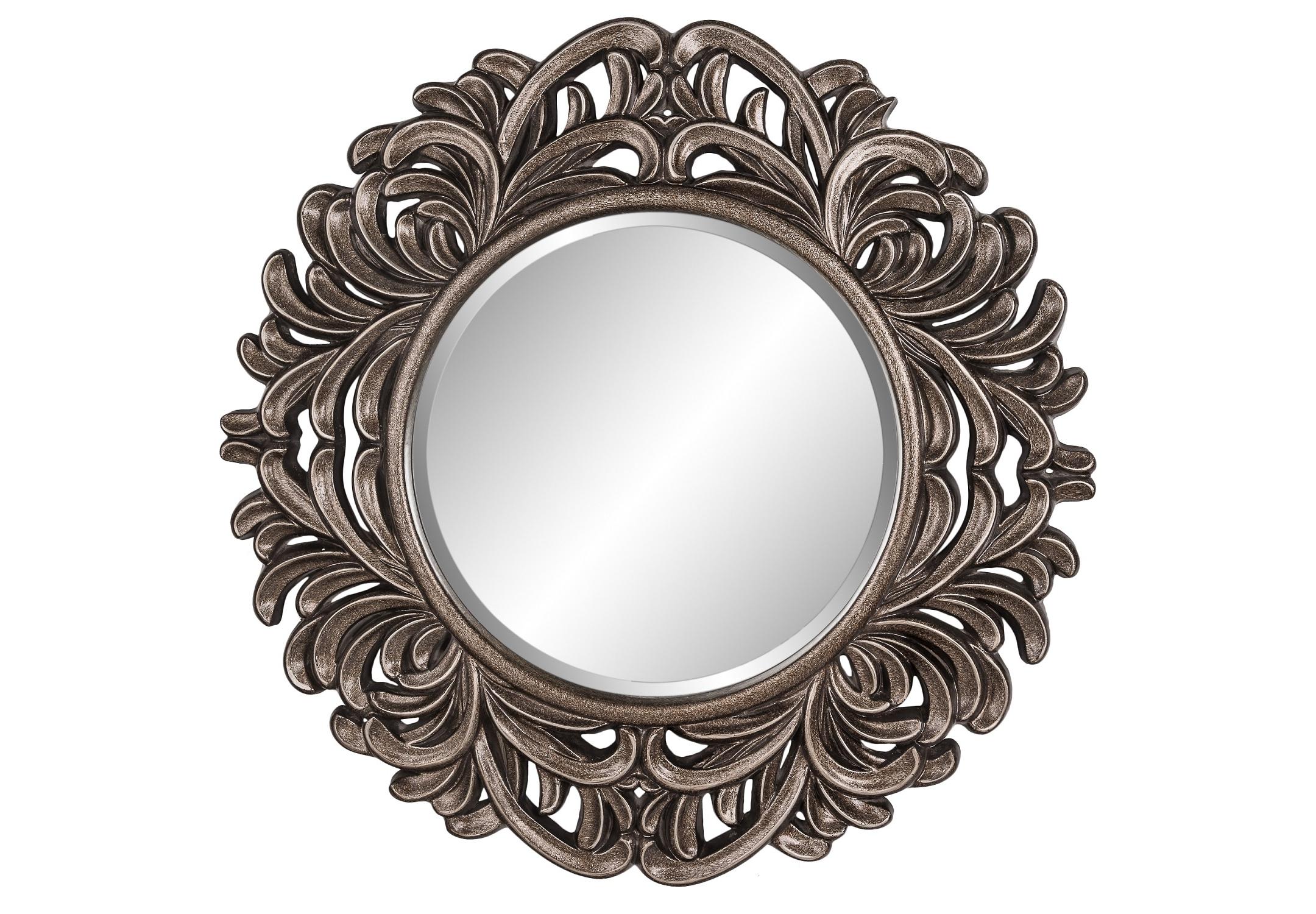 Зеркало в раме модерн Palm SilverНастенные зеркала<br><br><br>Material: Пластик<br>Глубина см: 4.0