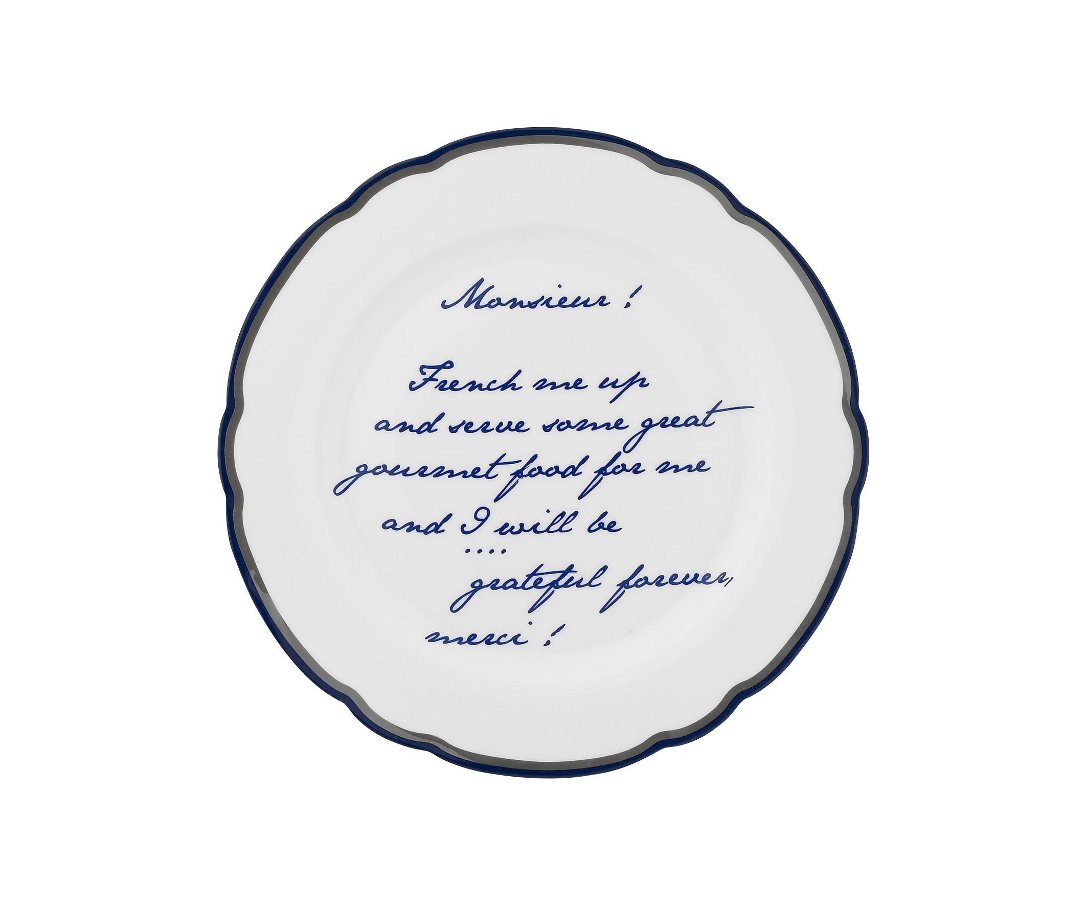 Набор из четырех тарелок CopenhagenТарелки<br>Набор из четырех фарфоровых тарелок &amp;quot;Copenhagen&amp;quot; с надписями.<br><br>Material: Фарфор<br>Height см: 2<br>Diameter см: 19