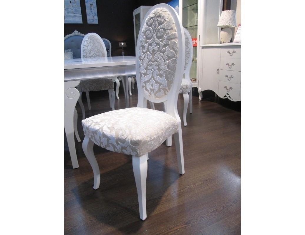 Стул GALIANO PASIONОбеденные стулья<br><br><br>Material: Дерево<br>Ширина см: 46<br>Высота см: 111<br>Глубина см: 53