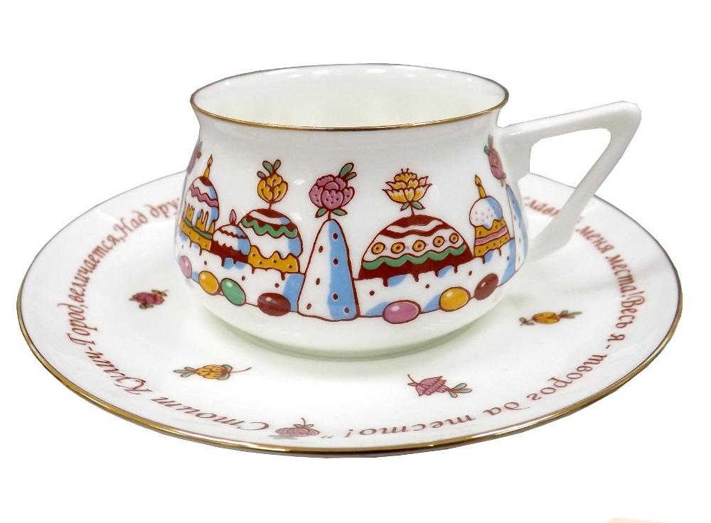 Чашка с блюдцем кофейная Кулич-городЧайные пары и чашки<br>Объем: 180 мл.<br><br>Material: Фарфор<br>Height см: 7,4<br>Diameter см: 14,6