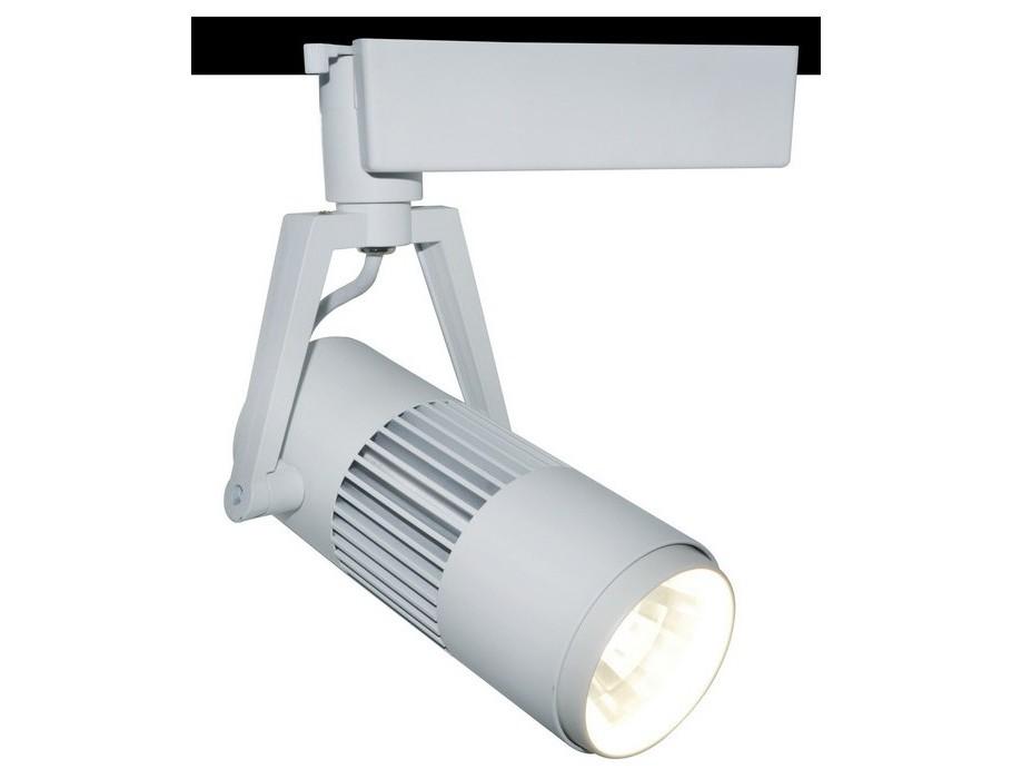 СпотСпоты<br>&amp;lt;div&amp;gt;Вид цоколя: LED&amp;lt;/div&amp;gt;&amp;lt;div&amp;gt;Мощность лампы: 20W&amp;lt;/div&amp;gt;&amp;lt;div&amp;gt;Количество ламп: 1&amp;lt;/div&amp;gt;<br><br>Material: Алюминий<br>Width см: 17,5<br>Depth см: 7<br>Height см: 18,7
