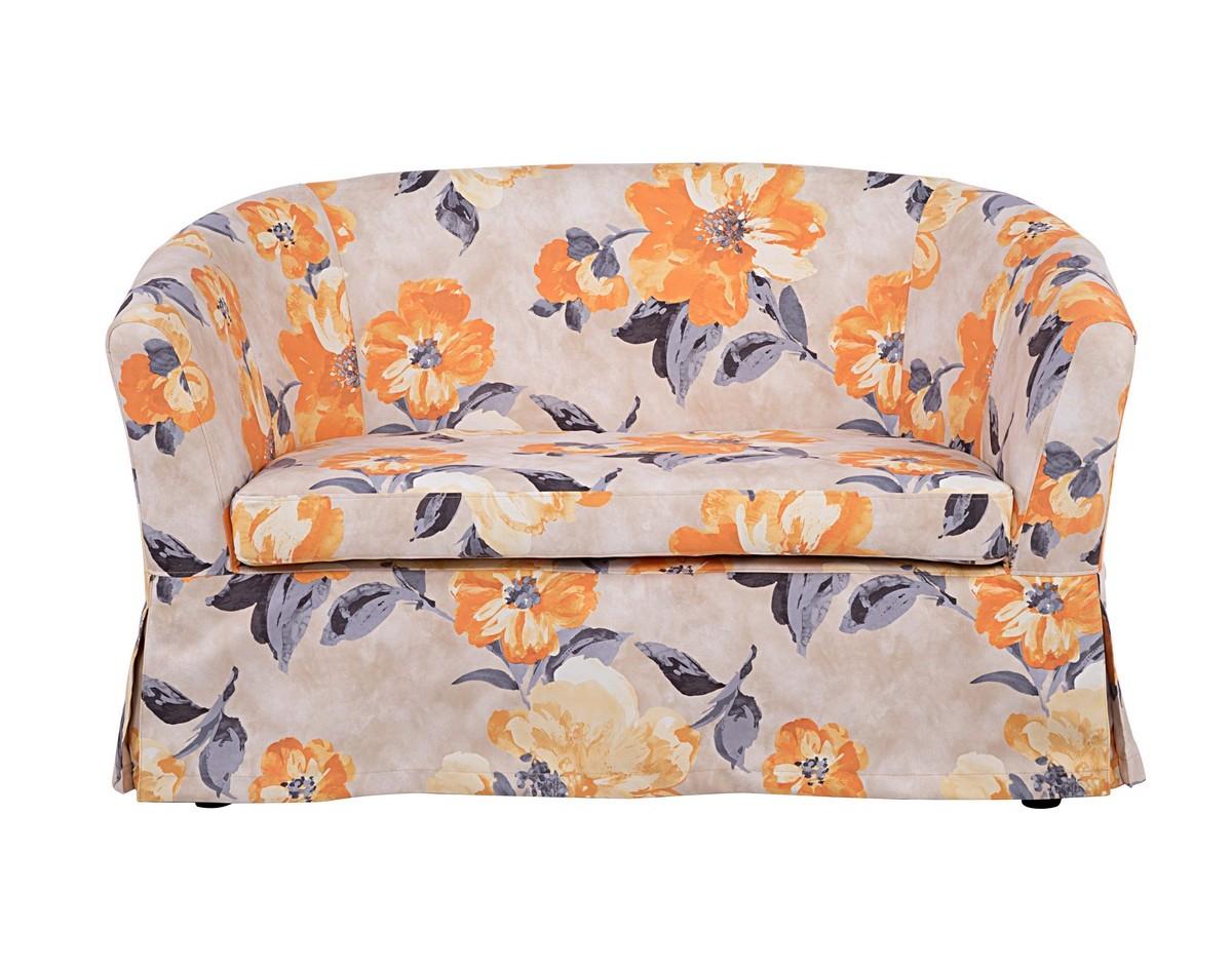 Диван ПарижДвухместные диваны<br>&amp;lt;span style=&amp;quot;font-size: 14px;&amp;quot;&amp;gt;Вдохнуть запах моря и лаванды, не вставая с дивана... Этот кокетливый диван с игривой оборкой -- прекрасный образец прованского стиля. Но благодаря своей прочности, диван &amp;quot;Париж&amp;quot; будет радовать вас надолго дольше, чем поездка на юг Франции.&amp;amp;nbsp;&amp;lt;/span&amp;gt;<br><br>Material: Текстиль<br>Ширина см: 131<br>Высота см: 80<br>Глубина см: 70