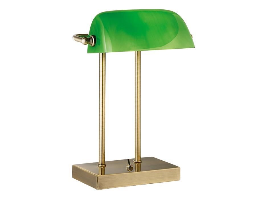 Настольный светильникНастольные лампы<br><br><br>Material: Стекло<br>Ширина см: 22<br>Высота см: 32<br>Глубина см: 17