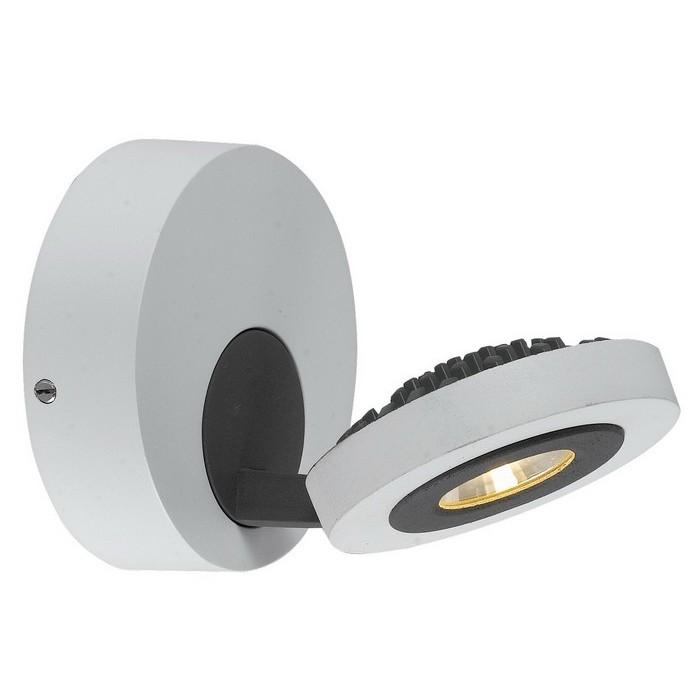 БраБра<br>&amp;lt;div&amp;gt;Тип цоколя: LED&amp;lt;/div&amp;gt;&amp;lt;div&amp;gt;Мощность лампы: 5-50W&amp;lt;/div&amp;gt;&amp;lt;div&amp;gt;Количество ламп: 1&amp;lt;/div&amp;gt;<br><br>Material: Металл<br>Width см: 11<br>Depth см: 11<br>Height см: 15