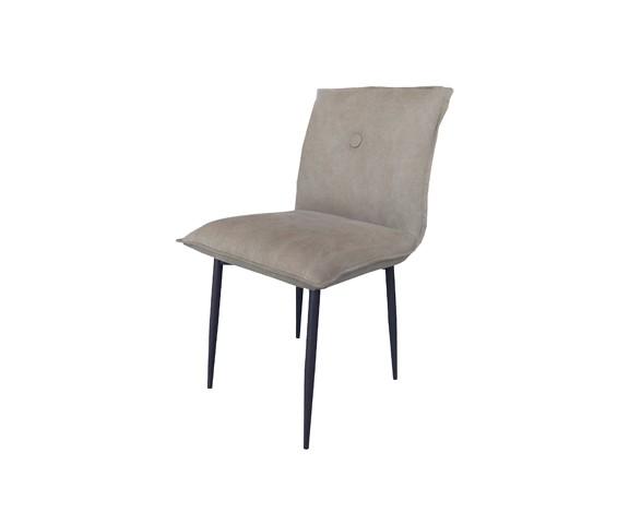 Стул ДуаксОбеденные стулья<br><br><br>Material: Металл<br>Width см: 56<br>Depth см: 48<br>Height см: 86
