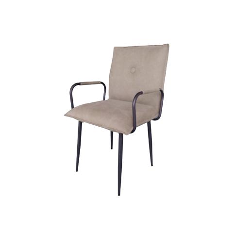 Кресло ДуаксСтулья с подлокотниками<br><br><br>Material: Текстиль<br>Width см: 55<br>Depth см: 52<br>Height см: 85