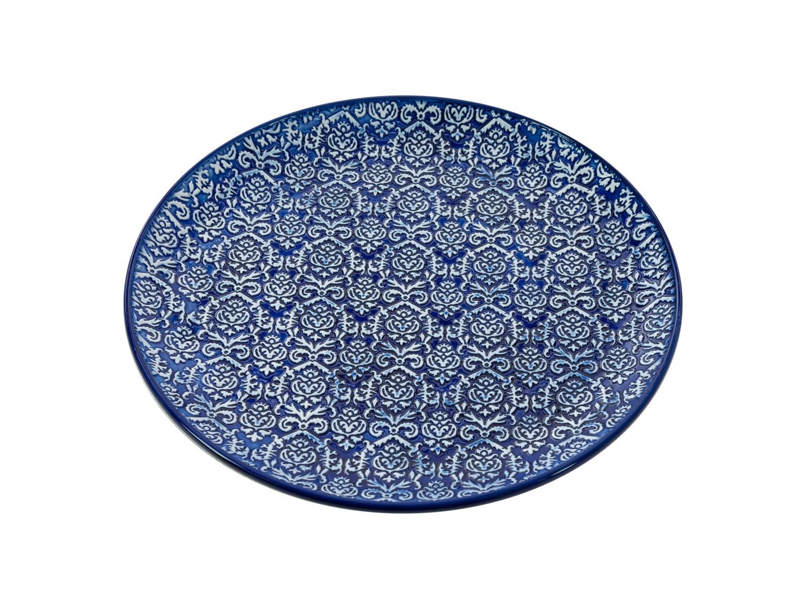 Блюдо SydneyДекоративные блюда<br><br><br>Material: Керамика<br>Height см: 3<br>Diameter см: 33