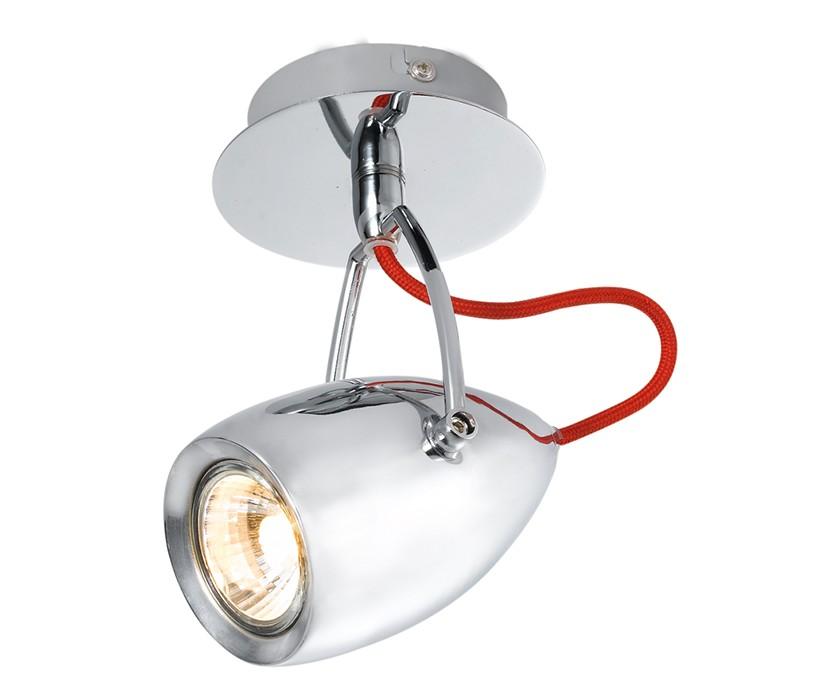 СветильникСпоты<br>&amp;lt;div&amp;gt;Тип цоколя: GU10&amp;lt;/div&amp;gt;&amp;lt;div&amp;gt;Мощность лампы: 50W&amp;lt;/div&amp;gt;&amp;lt;div&amp;gt;Количество ламп: 1&amp;lt;/div&amp;gt;<br><br>Material: Металл<br>Ширина см: 14<br>Высота см: 17<br>Глубина см: 13